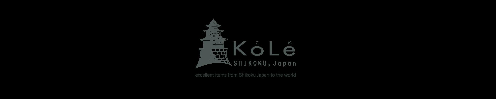 KoLe Shikoku, Japan