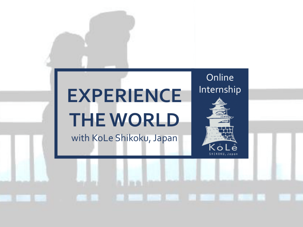 Online internship with KoLe by Pon&Con Inc. Virtual internship with Japanese company